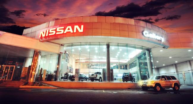 NissanOrtigas.jpg
