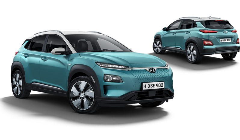 Hyundai Kona Electric 2020 Philippines - Autohub Group 1