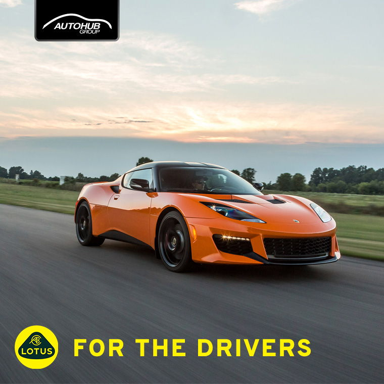 Lotus Evora 400 Philippines - Autohub Group Mobile