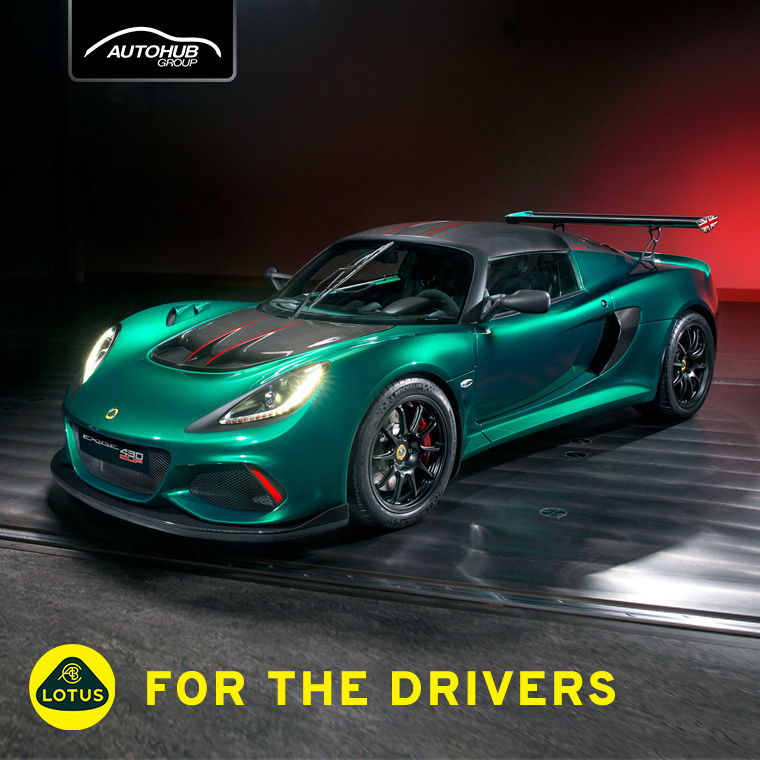 Lotus Exige Cup 430 Philippines - Autohub Group Mobile